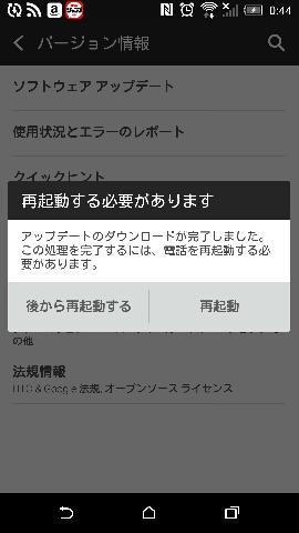 1454203276187.jpg