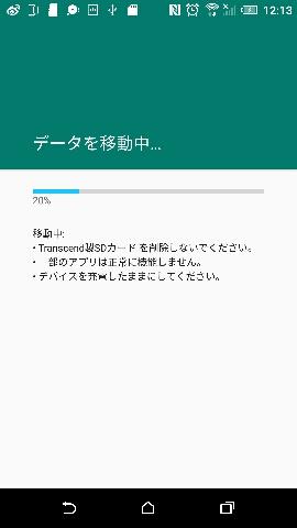 1454215660150.jpg