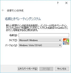 Virtualbox2