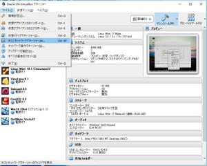 Virtualboxgeny6