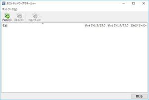 Virtualboxgeny7