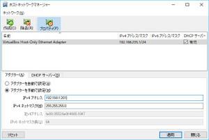 Virtualboxgeny8