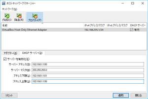 Virtualboxgeny9